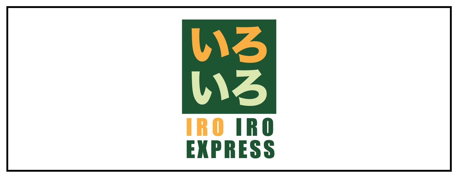 Iro Iro Express (Berjaya Times Square)