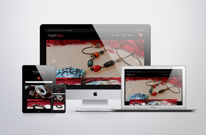 web portfolio fansjewel